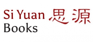 Si Yuan Balance Method Books